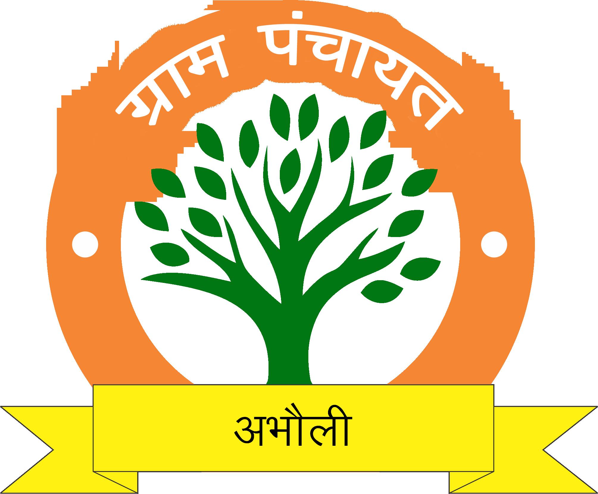 Panchayati Raj and Jaher Vahivat