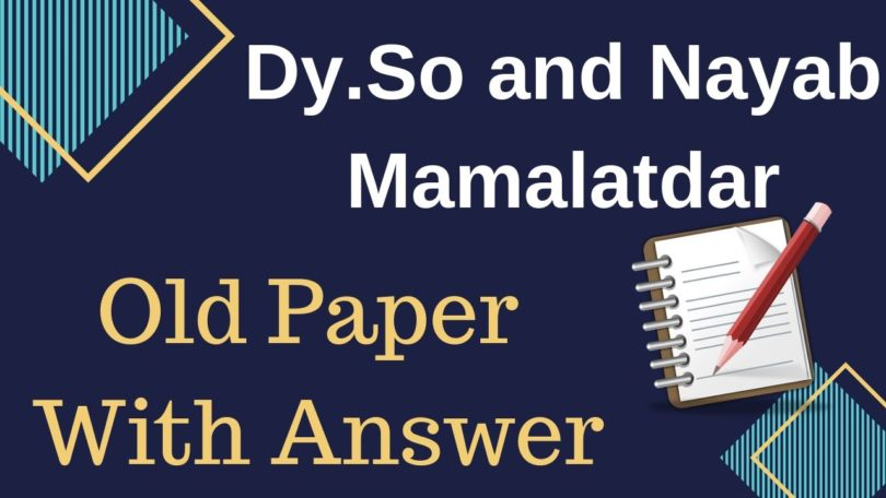 DySO and Deputy Mamlatdar Old Question paper with key