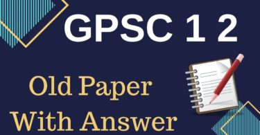 GPSC Class 1 2 Previous Year Old Question Paper
