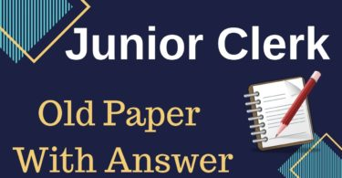 Junior Clerk Previous Year Old Question Paper